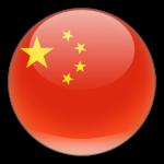 china_640-150x150